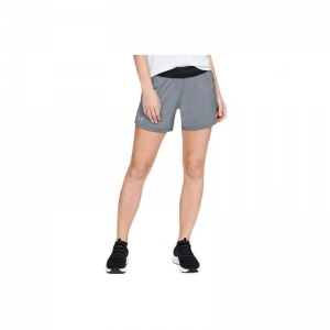 Spodenki Under Armour Launch SW Go Long Short W 1342841-001
